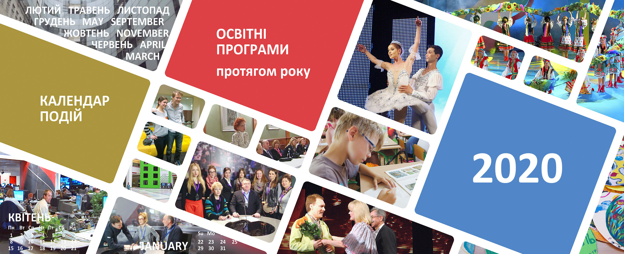 Calendar Education programs