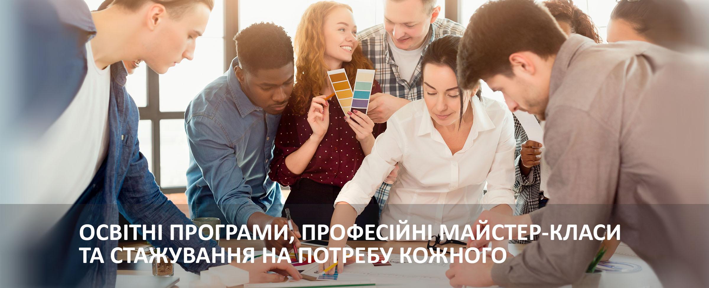 EDUCATIONPROGRAMSTOP