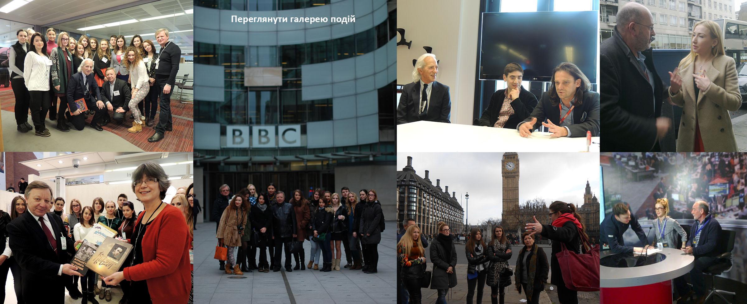 London education programs