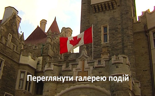 canadacoverf