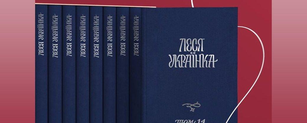 14 томів